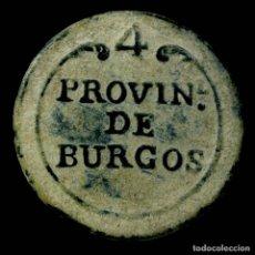 Militaria: BOTÓN GUERRA DE LA INDEPENDENCIA, PROVINCIAL DE ECIJA, 23 MM.. Lote 262800785