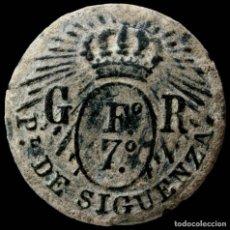 Militaria: BOTON GUARDIA REAL, FERNANDO VII, PROVINCIAL DE SIGÜENZA. 23 MM.. Lote 262801950
