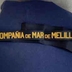 Militaria: CINTA LEPANTO GORRA ARMADA MILITAR COMPAÑIA DE MAR DE MELILLA 80X3CMS. Lote 265426564
