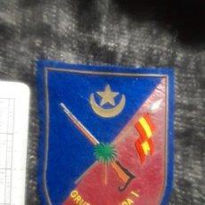 Militaria: SAHARA. PARCHE GRUPO NÓMADA I. Lote 269737223