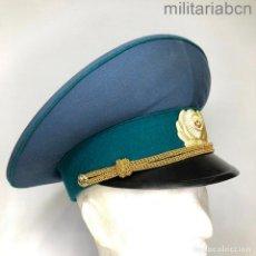 Militaria: BIELORRUSIA. GORRA DE PLATO DE LAS TROPAS DE FRONTERAS. ÉPOCA ALEXANDER LUKASHENKO. Lote 279418073