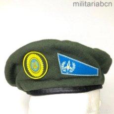 Militaria: UCRANIA. BOINA DE LA FUERZA AÉREA UCRANIANA.. Lote 279418603
