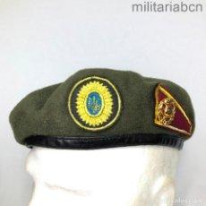 Militaria: UCRANIA. BOINA DEL EJÉRCITO DE TIERRA. Lote 279418878