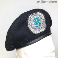 Militaria: UCRANIA. BOINA NEGRA DE LA POLICÍA UCRANIANA.. Lote 279419158