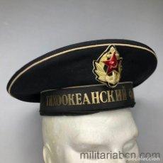 Militaria: URSS UNIÓN SOVIÉTICA. GORRA DE MARINERO DE LA FLOTA DEL PACÍFICO. ТИХООКЕАНСКИЙ ФЛОТ. Lote 279424153
