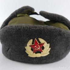 Militaria: GORRO SOMBRERO DE INVIERNO TIPICO RUSO UNION SOVIETICA USHANKA. Lote 285222438