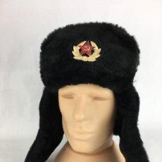 Militaria: GORRA MILITAR SOVIÉTICA, USHANKA RUSA, URSS T.60. Lote 286951348