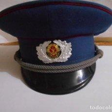 Militaria: GORRA PLATO DE MANDOS-SOCIEDAD DEL DEPORTE Y TECNOLOGIA DE ALEMANIA DEL ESTE--. Lote 287356813