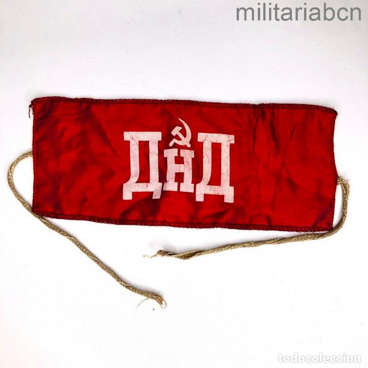 URSS UNIÓN SOVIÉTICA. BRAZALETE DE LA MILICIA POPULAR DE VOLUNTARIOS. (Militar - Otros relacionados con uniformes )