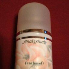 Miniaturas de perfumes antiguos: BOTE FRASCO COLONIA PERFUME VACIO. Lote 40059953