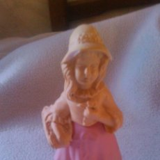 Miniaturas de perfumes antiguos: BOTELLA DE AVON PERFUME DESCATALOGADA. Lote 54724419