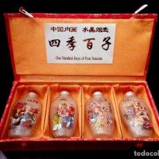 Miniaturas de perfumes antiguos: LOTE EN ESTUCHE DE CUATRO PERFUMEROS DE CRISTAL CON PINTURA INTERIOR.. Lote 104912975