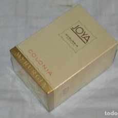 Miniaturas de perfumes antiguos: PRECINTADA - NOS - JOYA MYRURGIA - UNA AUTÉNTICA JOYA - VINTAGE - MADE IN SPAIN - Nº 577, TIPO 1/8. Lote 118186903