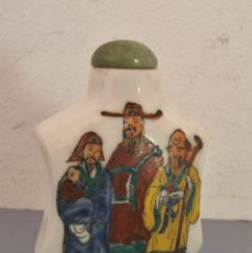Miniaturas de perfumes antigos: PEQUEÑO PERFUMERO DE CERAMICA (6,5X4,5CM APROX). Lote 142045714