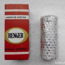 Miniaturas de perfumes antiguos: ANTIGUO JABON DE AFEITAR RENGER - BARRA 50 GR - SIN USAR - A ESTRENAR. Lote 155708000