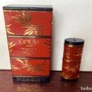 Miniaturas de perfumes antiguos: OPIUM PARFUM VAPORISATEUR RECHARGEABLE 7.5 ML.OPCIÓN ENVASE RECARGABLE CON VAPORIZADOR DE YSL. Lote 168254113