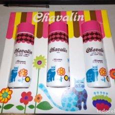 Miniaturas de perfumes antiguos: CHAVALIN KESMAR JABON LIQUIDO TALCO COLONIA NUEVO. Lote 195977065