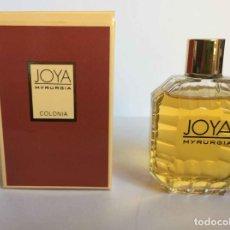 Miniaturas de perfumes antiguos: ANTIGUO FRASCO COLONIA: JOYA MYRURGIA (50 ML) VINTAGE. SIN ABRIR ¡COLECCIONISTA! ¡ORIGINAL!. Lote 206130775