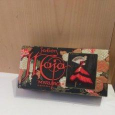 Miniaturas de perfumes antiguos: ESTUCHE CAJA COMBINADA MAJA. 2 JABONES + PERFUME MINIATURA. MYRURGIA. Lote 214783540