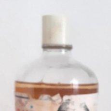 Miniaturas de perfumes antiguos: COLONIA JABON RIQUIN BABY INFANTIL. Lote 217916330
