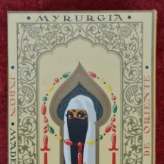 Miniaturas de perfumes antiguos: CAJA DE 3 PASTILLAS DE JABON. MYRURGIA. MADERAS DE ORIENTE. SIGLO XX.. Lote 262395405