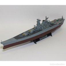 Hobbys: FORCES OF VALOR 1/700 JAPONÉS YAMATO OPERATION KIKUSUI ICHIGO 1945. Lote 117292971