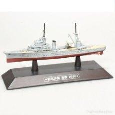 Hobbys: CRUCERO LIGERO KATORI SªGM MARIA IMPERIAL JAPONESA 1/1100. Lote 130053635