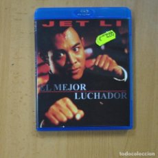 Hobbys: EL MEJOR LUCHADOR - BLURAY. Lote 238455700