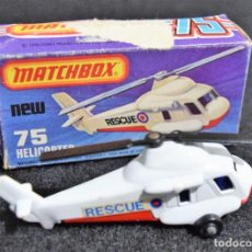 Hobbys: MATCHBOX LESNEY MADE IN ENGLAND 1978 NRO.75 HELICOPTER DIECAST. Lote 239431615