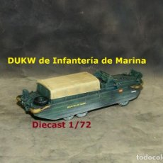 Hobbys: DUKW, DIECAST 1/72, INFANTERÍA DE MARINA. Lote 253585255