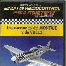 Hobbys: DVD *MONTA Y PILOTA AVIÓN DE RADIOCONTROL P-51 D MUSTANG*. Lote 57578143