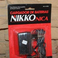 Hobbys: CARGADOR DE BATERIAS NIKKO - NUEVO A ESTRENAR Y EN SU BLISTER ORIGINAL. Lote 205157270