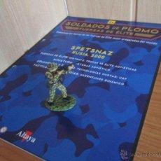 Hobbys: ALTAYA SOLDADOS DE PLOMO: FUERZAS DE ELITE Nº 26 (FIGURA+FASCICULO) - SPETSNAZ RUSIA 2000. Lote 53706415
