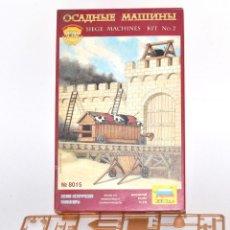 Hobbys: ZVEZDA 1/72 SIEGE MACHINES Nº 8015, COLADA COMPLETA POR ESTRENAR, EN SU CAJA. ITALERI. Lote 64230851
