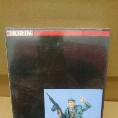 Hobbys: KIRIN 21005 1/12 U.S. NAVY SEAL VIETNAM 1970 PREMIER EDITIONS. Lote 98375648