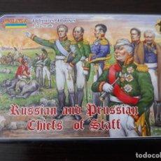 Hobbys: STRELETS JEFES DE ESTADO MAYOR RUSOS Y PRUSIANOS. Lote 178879360