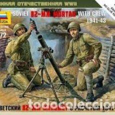 Hobbys: SOVIET 82 MM, MORTAR WHIT CREW 1941-43 ZVEZDA 6109 MORTERO DE 82 MM, RUSO. Lote 180475520