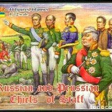 Hobbys: STRELETS 1/72 CHEFS DE PERSONNEL RUSSES ET PRUSSIENS DESCATALOGADOS. LOW COST. Lote 206591118