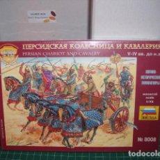 Hobbys: ZVEZDA 1/72 PERSIAN CHARIOT/CAVALRY / CABALLERIA Y CARRO EPOCA ALEJANDRO IT 8008. Lote 193921145