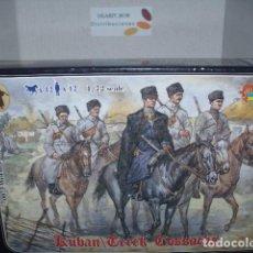 Hobbys: KUBAN/TEREK COSSACKS STRELETS 1/72 ITEM: 0073 / COSACOS KUBAN / TEREK. Lote 194676647
