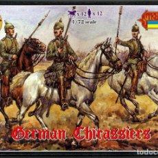 Hobbys: STRELETS 1/72 WW I CAZADORES MONTADOS ALEMANES Nº 0074. Lote 211580640