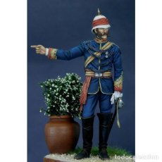 Hobbys: 9TH BENGAL CAVALRY REGIMENT COMMANDER. ART GIRONA. 70 MM. Lote 197393175
