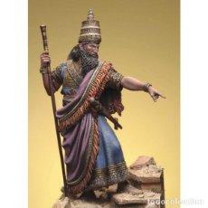 Hobbys: SARGON II, REY DE ASIRIA. ART GIRONA. 54 MM. Lote 197913783