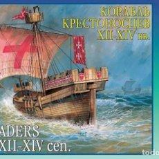 Hobbys: 9024 ZVEZDA 1/72 BARCO DE LOS CRUZADOS SIGLOS XII-XIV. NUEVO. Lote 206754205