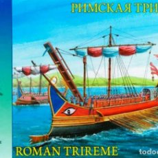 Hobbys: 8515 ZVEZDA 1/72 ROMAN TRIREME DESCATALOGADO / ESTADO NUEVO. Lote 206755193