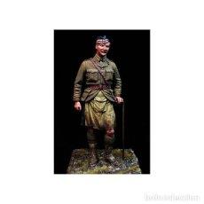 Hobbys: OFICIAL. CAMERON HIGHLANDERS. 1914. ART GIRONA. 70 MM. Lote 209017495