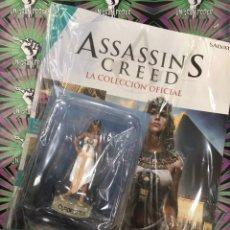 Hobbys: ASSASSIN'S CREED FIGURA 27 CLEOPATRA. Lote 222617176
