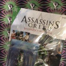 Hobbys: ASSASSIN'S CREED FIGURA 31 AVELINE DE GRANDPRE. Lote 222617287