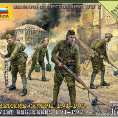 Hobbys: 1/72 ZVEZDA 6108 SOVIET ENGINEERS 1941-1942 SEALED / PRECINTADO. Lote 226584470