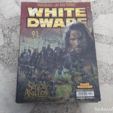 Hobbys: WHITE DWARF Nº 91, EL SEÑOR DE LOS ANILLOS, EL PORTAL DEL INFIERNO. EL RHINO DEL CAOS, CAZADEMONIOS,. Lote 227984600